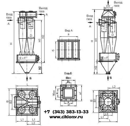 Циклон ЦН 15-700-4СП , цена Циклон ЦН 15-700-4СП, стоимость Циклон ЦН 15-700-4СП , Циклон ЦН 15-700-4СП чертеж , Циклон ЦН 15-700-4СП характеристики