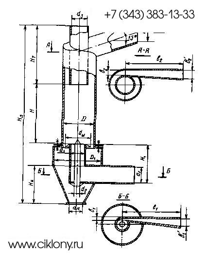 Циклон ВЗП - золоуловитель батарейного типа